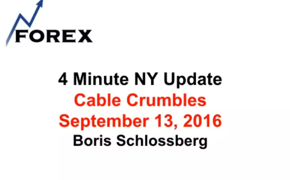 4 Minute NY Update Cable Crumbles September 13, 2016